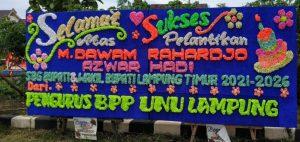BPP UNU Lampung