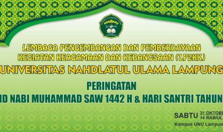 Pengembangan Kegiatan Keagamaan UNU Lampung